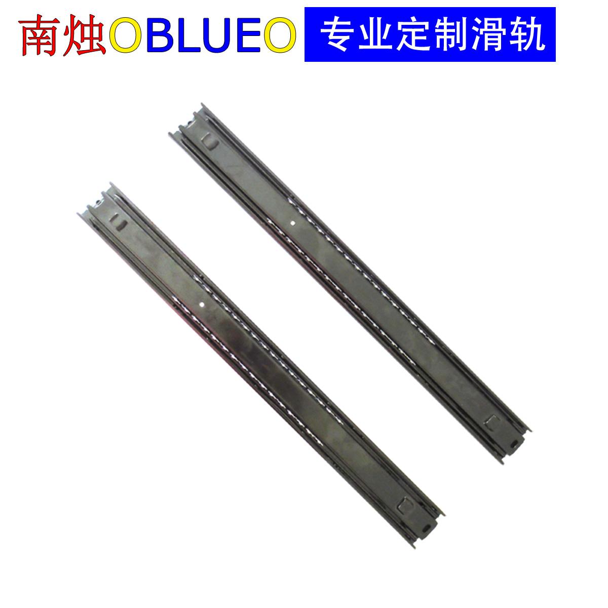 45mm三節《卡插式》滑軌/工具箱滑軌/鋼柜滑軌